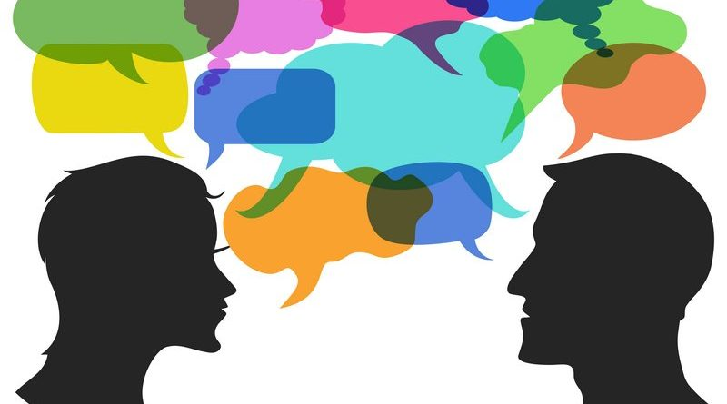вештини за комуникација
